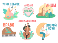 Stickers for music festival in Belarus