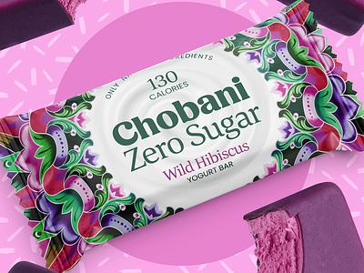 Healthy Yogurt Bar Package Design healthy food design food design health food branding mock up graphic design design
