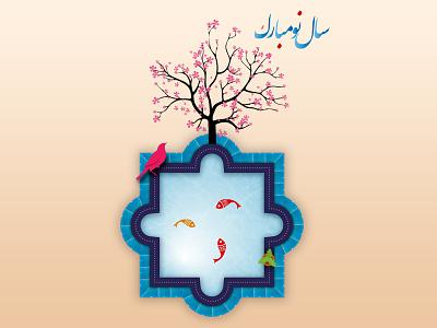 Norooz عید کاشی حوض مبارک نو سال نوروز norouz norooz nowroz