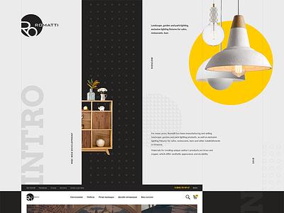 Romatti ― Modern Lighting and Furniture swiss minimal lighting e-commerce furniture creative