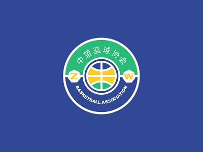 ZWBasketballAssociation logo illustration basketball logo