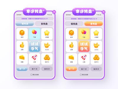 Wheel of Fortune game icon app color design illustration ui