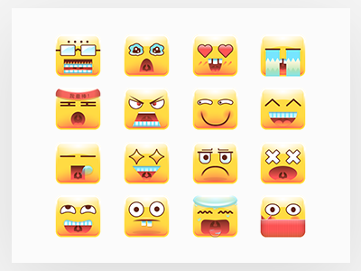 New Shot - 04/17/2018 at 01:59 PM illustrations expression design ui