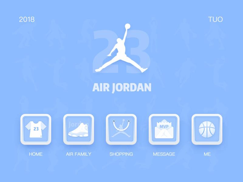 Jordan 设计 图标 ui