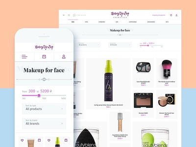 BTS product catalog store e-commerce cosmetics beauty