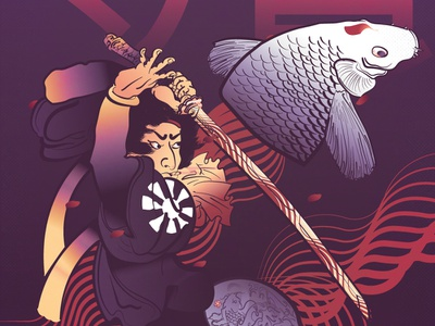 moshi moshi japan brush koi illustration illustrator samurai poster