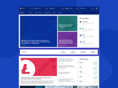 Info portal about crypto's news
