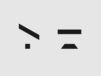 The Dictators designisjustform hitlervsstalin sign type logo