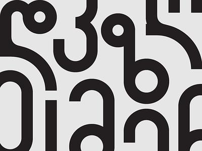 Azri designisjustform typography design type sign logo