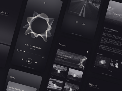 Good Night FM paly design ux sketch illustration appui dark music fm goodnight ui