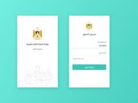 Doctor Medical App - Health ministry Palestine
