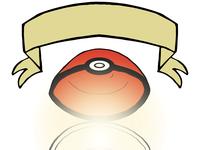 Pokemon Themed Invite Part 1