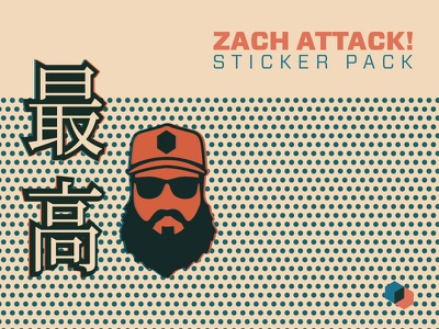 STICKER PACK! typography illustration design layout dots printing