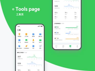 EC-app page