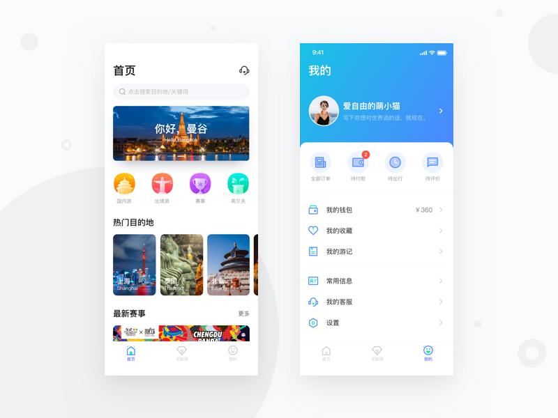 Quwan app
