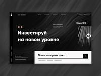 ICO Market  – Landing Page