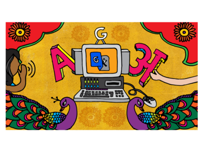 Google Indic Keyboard | The Ken