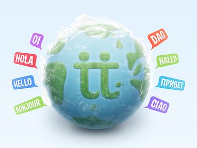 Hello Dribbble! hello dribbble illustration tt 3d icon earth planet language localization welcome attendify