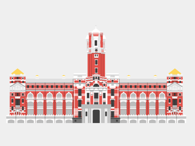 Office of the President Republic of China illustration building office president taiwan