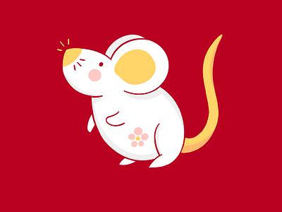Year of the Rat procreate illustration mouse rat lunarnewyear