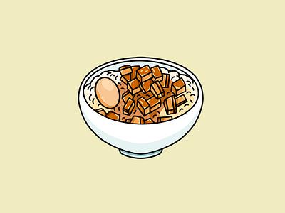 Taiwanese Braised Porkbelly Rice procreate food illustration