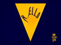 Bunting | We Are EK
