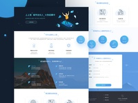 Web Design for City Partner