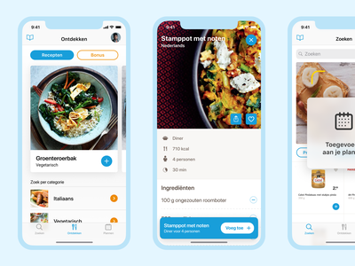 Redesigning Appie – Albert Heijn with Schaal+ planner cookbook recipes food exploration shopping app design supermarket app ux user interface user experience ui interface design
