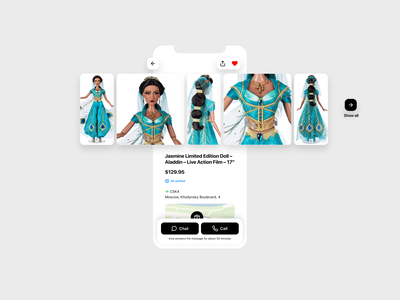 Product card 🖤 chat animation delivery service concept design product design mobile product card product price ux ios design interface app ui