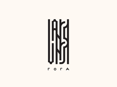 Vanya Goga identity designer identity design logotype typeface goga typo app typography icon branding logo design vector illustration art