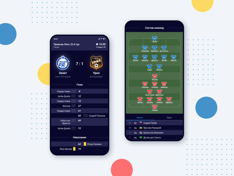 Soccer stats football game app soccer stats team mobile app mobile ui game user interface sports app interface football soccer design ui