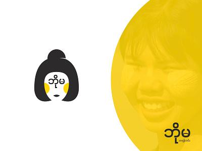 Boma Logo logo branding burmesegirl boma