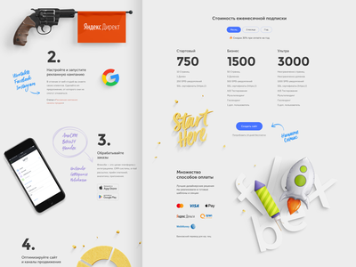 Flexbe Product Page flexbe website web layout landing product page