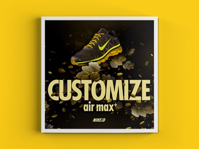 Nike Airmax+ graphic design illustration print ad