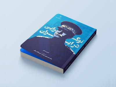 Modernism In Iran Book Cover Design
