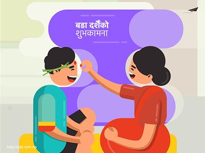Happy Dashain illustration fun family dussera bada dashain bijaya dashami festival dashain