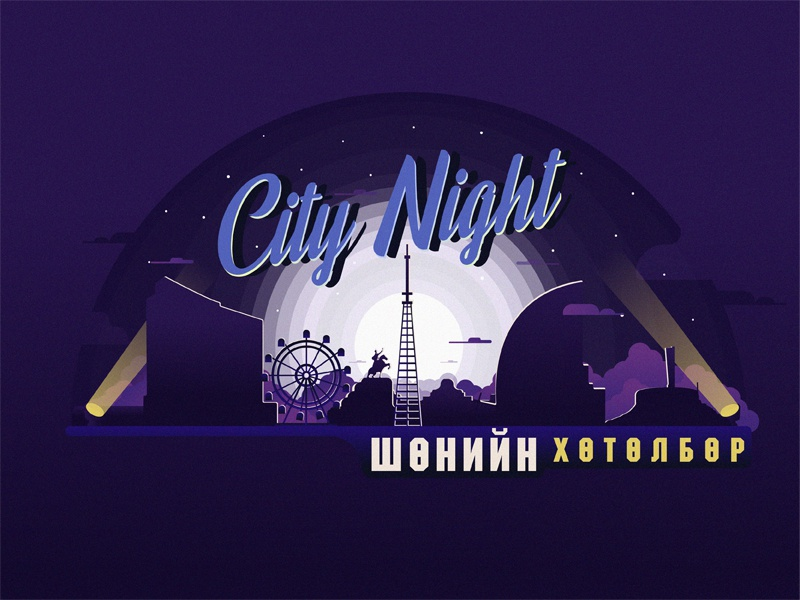 City Night work flat design illustration motiongraphic ulaanbaatar ub night city design dribbble