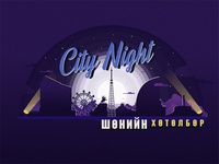 City Night