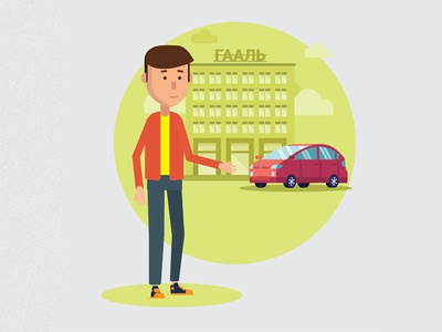 MY CAR character line art line design 2d vector illustrator flat dribbble mongolia illustration
