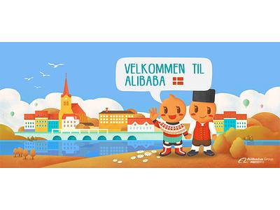 Danmark painting,alibaba,danmark vector illustration ui