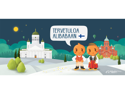 Finland painting,alibaba,finland vector illustration ui
