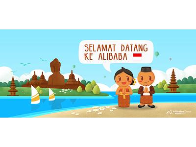 Indonesia ui illustration vector painting,alibaba,indonesia