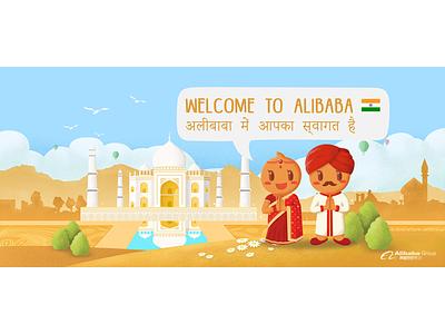 India painting,alibaba,india vector illustration ui