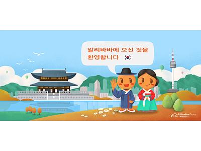 Korea painting,alibaba,korea vector illustration ui