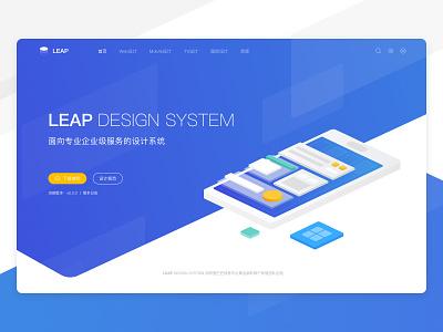 LEAP DESIGN web