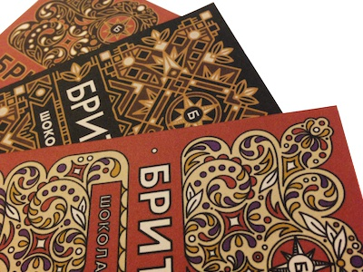 Chocolate Chocolate chocolate design pattern label packaging illustration detail intricate