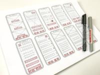Wireframes – low fidelity sketch