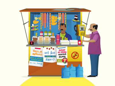 Just Chennai things! adobe dribbble shop business vendor tamil chennai graphicdesign shot vector follow design illustration