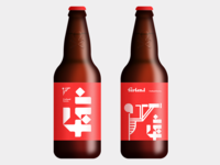 Farland beer label