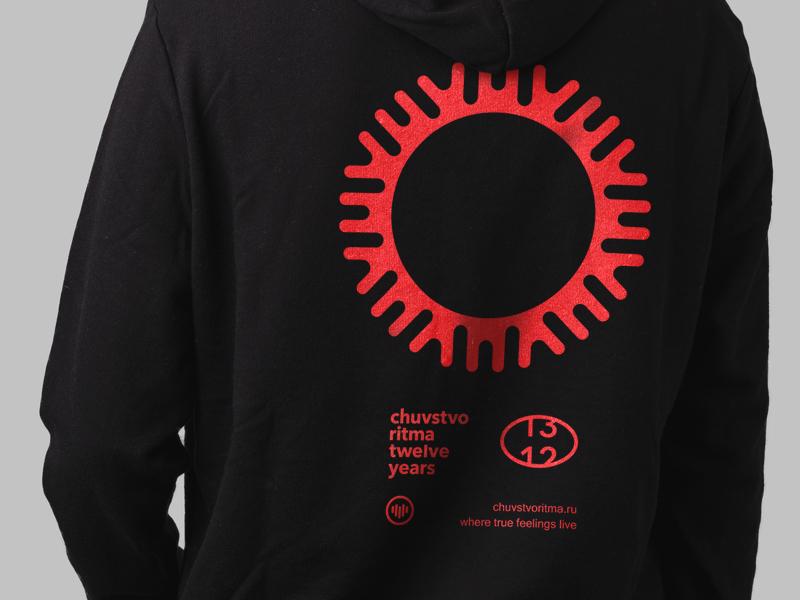 Ornamental sun print print hoodie mark ornament sun